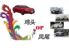 荣威i6上市/四款中级车推荐