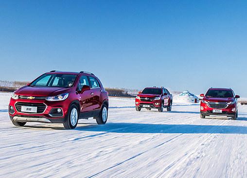 雪佛兰全功能车系冰雪体验 极限驾控挑战