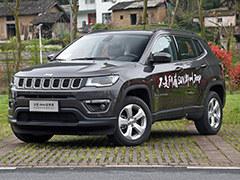 新款Jeep指南者