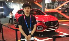 2018北京车展-短评重点车 名爵X-Motion