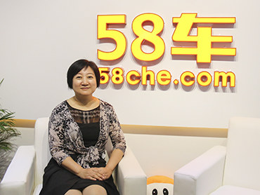 2017广州车展 访一汽丰田二手车室长高文