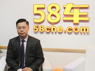 广州车展 专访一汽丰田公关总监兰兆彬